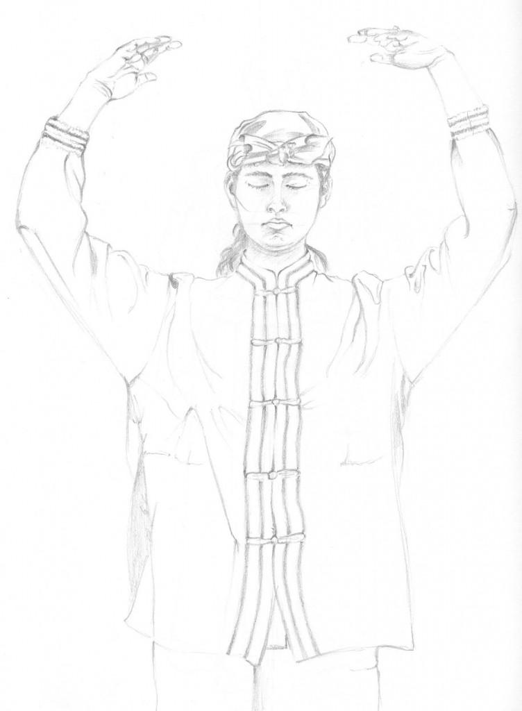 Falun Dafa Hao (9)